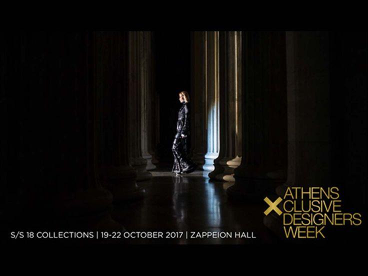 22η Athens Xclusive Designers Week στο Ζάππειο