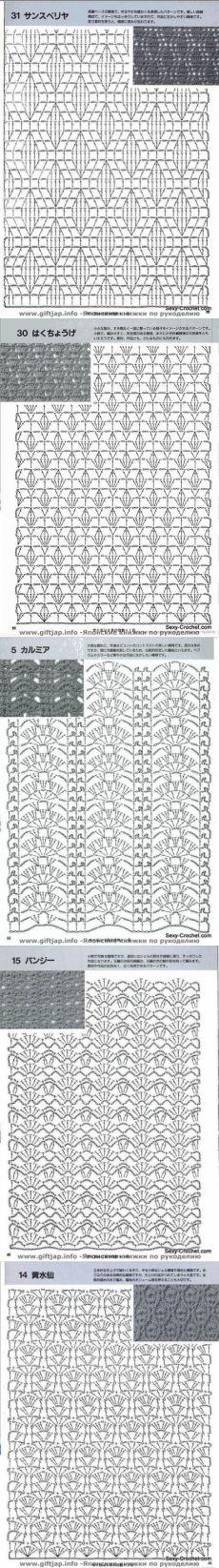 Схемы вязания для юбок