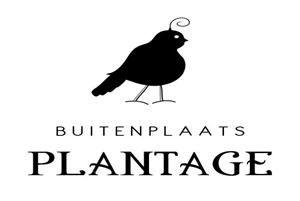 Buitenplaats Plantage