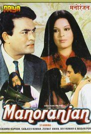 Watch Online Manoranjan Movie. An upright beat cop, working the most notorious area of the city - the 'red light district' - desperately tries to hang on to his values in such an amoral environment. He falls for a hooker...