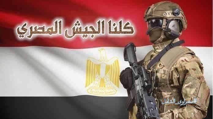صور الجيش المصرى اجمل خلفيات جيش مصر كلنا الجيش المصرى Army Wallpaper Armed Forces Egyptian