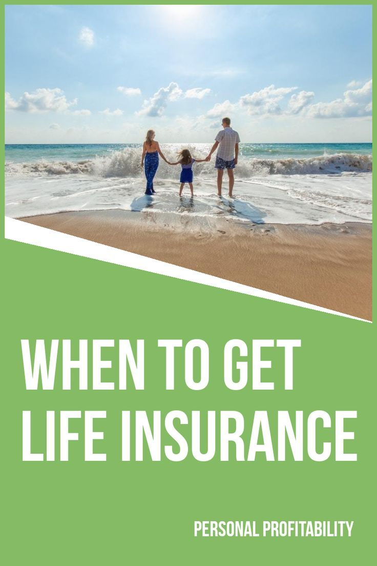 When To Get Life Insurance With Images Life Insurance Humor