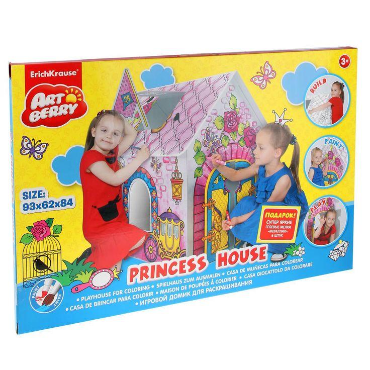 Набор для раскрашивания Art Berry - Дом принцессы 39232 Erich Krause купить Princess House купить в интернет-магазине V3Toys.ru