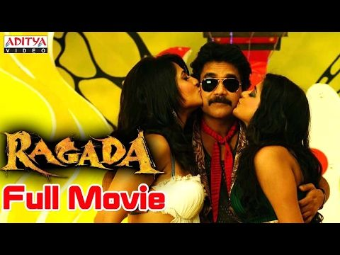 Watch & Enjoy Ragada Hindi Dubbed Full HD Movie starring Nagarjuna, Anushka, Priyamani. Film Name : Ragada Producer : Aditya Music (Inida) Pvt. Ltd. Director :  Veeru Potla Music Director : Thaman.S Actor : Nagarjuna Actress: Anushka, Priyamani For More Full Movies , Subscribe... https://newhindimovies.in/2017/07/11/ragada-full-hindi-dubbed-movie-nagarjuna-anushka-aditya-movies/