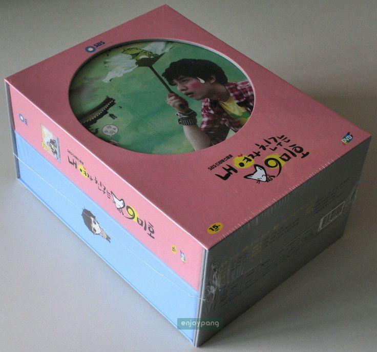My Girlfriend Is a Nine-Tailed Fox DVD  - Lee Seunggi, Shin Minah / 8Disk