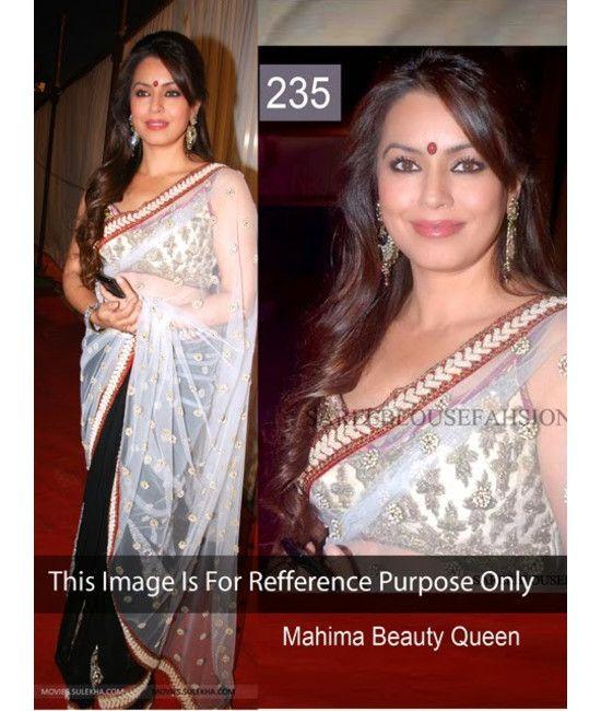 Bollywood Designer Mahima Multi Color Bridal Saree