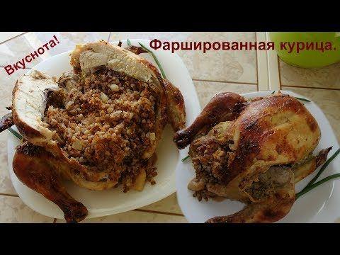 (76) Сочная, фаршированная курица в рукаве. Вкуснота! - YouTube