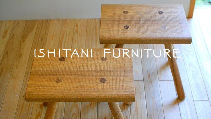 ISHITANI - Making Walnut Stools 2.0