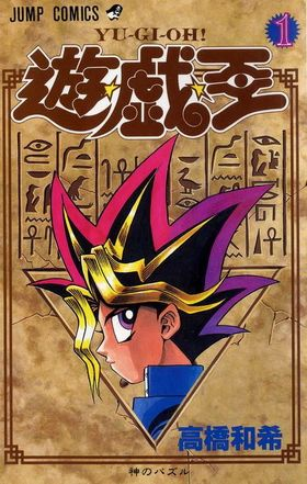 Yu-Gi-Oh!  is a Shonen Japanese manga created by Kazuki Takahashi. It has produced a franchise that includes multiple anime shows, a trading card game and numerous video games.
