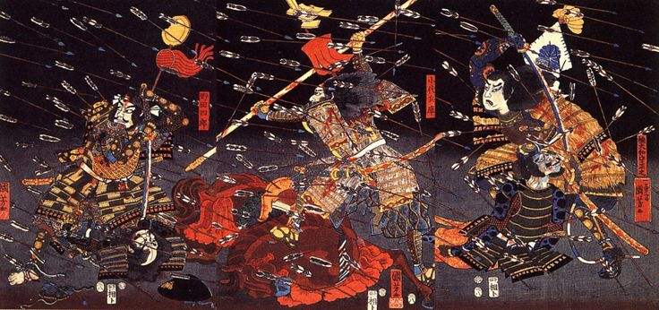 Utagawa Kuniyoshi (1797-1861)     The Last Stand of Kusunoki at Shijonawate