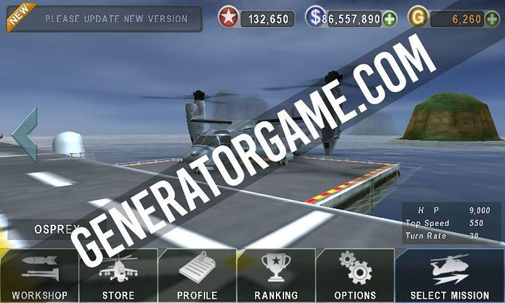 [NEW] GUNSHIP BATTLE : HELICOPTER 3D HACK ONLINE 2016: www.online.generatorgame.com  Generate Gold and Money up to 999999 and Stars up to 999: www.online.generatorgame.com  Added instantly to your account! 100% Works and Free: www.online.generatorgame.com  Please SHARE this real working hack method guys: www.online.generatorgame.com  HOW TO USE:  1. Go to >>> www.online.generatorgame.com and choose GUNSHIP BATTLE : Helicopter 3D image (you will be redirect to GUNSHIP BATTLE : Helicopter 3D…