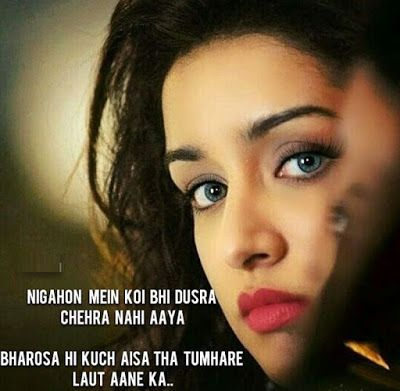 Romantic Wallpapers Of Couples With Quotes In Hindi Images Hi Images Shayari True Love Shayri In Hindi Image