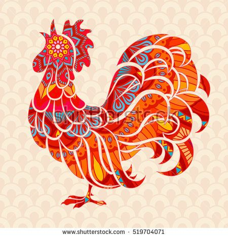 Rooster, chicken, cock. Vector illustration. The symbol of the Chinese New Year 2017.