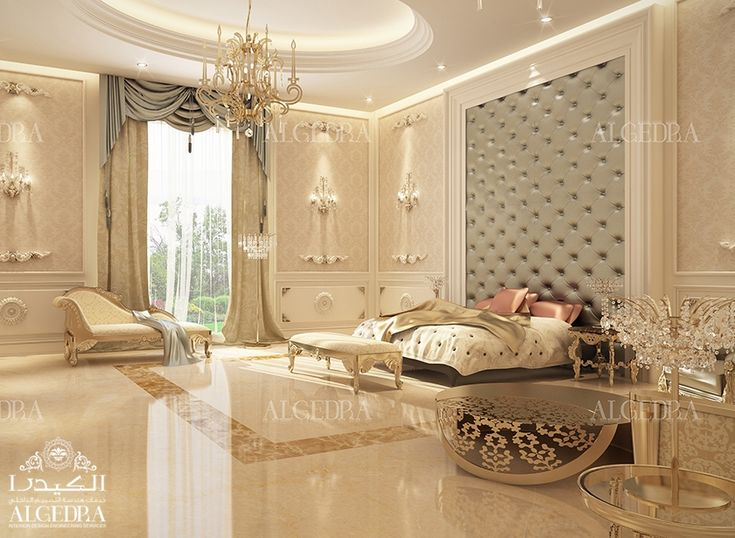Interior Design Master Bedroom Mesmerizing Design Review
