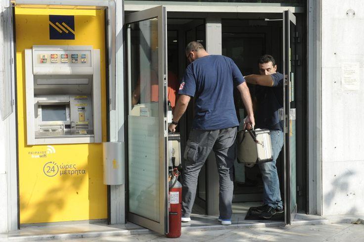 Ένοπλη ληστεία με ομηρία 2,5 ωρών σε τράπεζα στην Κηφισίας  📷