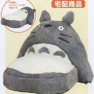 Totoro Bean Bag Chair