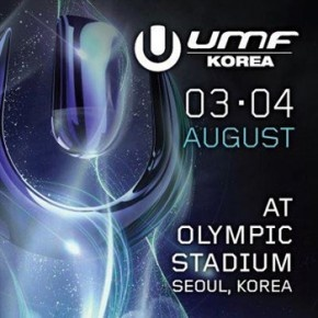 Chuckie - Live Mix From Ultra Music Festival Korea 08-03-2012    http://www.mixjunkies.com/chuckie-live-mix-from-ultra-music-festival-korea-08-03-2012/