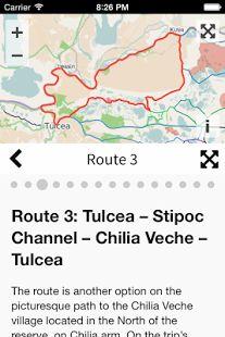 Danube Delta- screenshot thumbnail