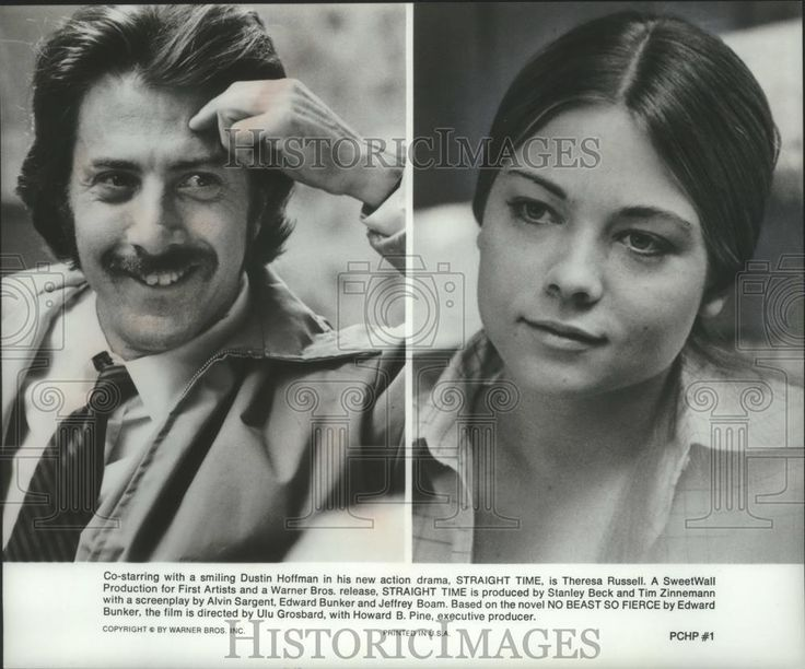 """1978 Press Photo Dustin Hoffman & Theresa Russell in """"Straight Time"""""""