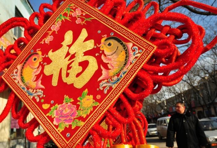 """Décorations ornées du caractère chinois """"Fu"""" (bonne fortune) pour la Fête du printemps (Nouvel An Chinois), à Zibo, dans la province orientale du Shandong, en Chine, le 7 février 2013."""