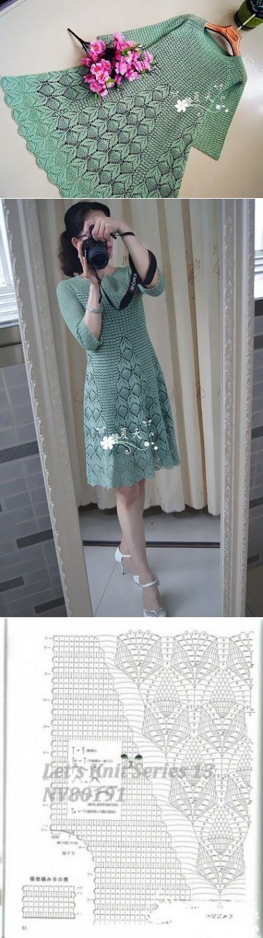 Платье крючком красивейшим узором. // Larisa Kolomiiets