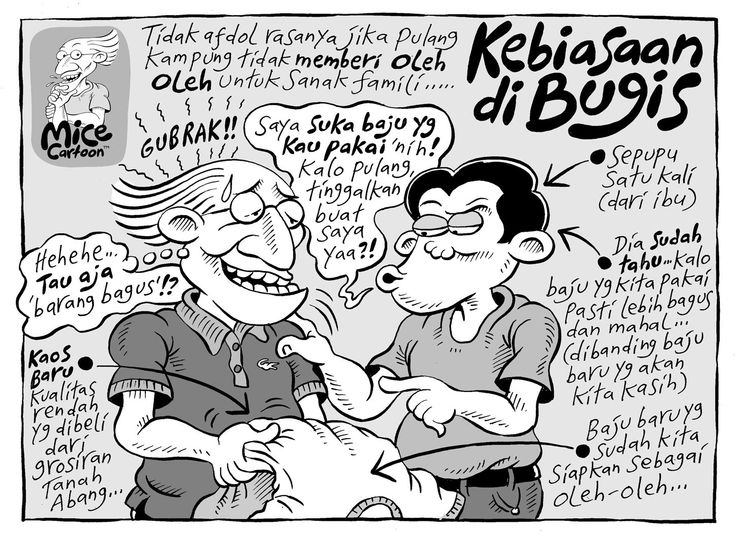 Mice Cartoon, Kompas 9 November 2014: Kebiasaan Bugis