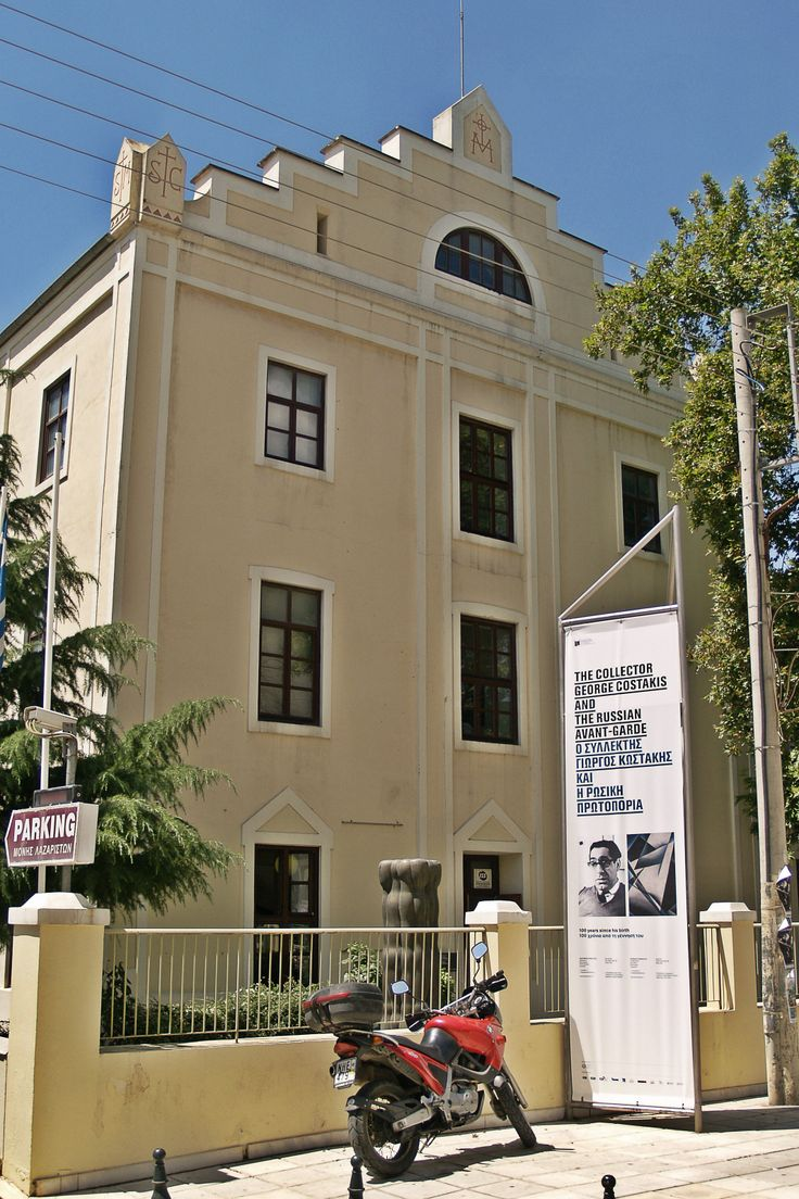 The entrance to the State Museum of Contemporary Art that is housed on this wing of the Lazaristes Monastery. (Walking Thessaloniki - Route 19, Terpsithea)