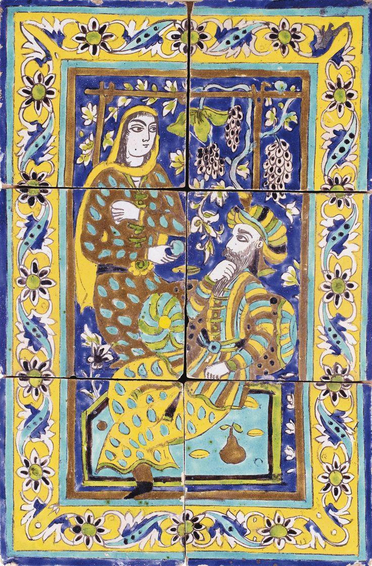 Two Cuerda Seca Pottery Tile Panels Safavid Persia 18th