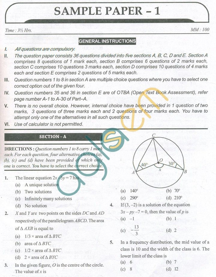 14 best tanmay images on Pinterest Maths, Sample paper and - sample instructor evaluation form