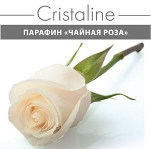Парафин косметический CRISTALINE Чайная Роза