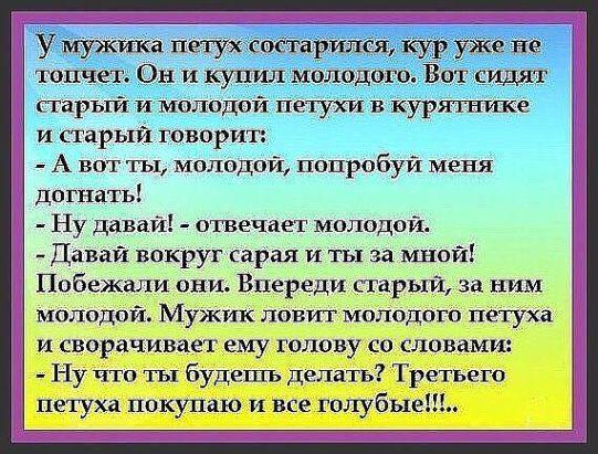 Мудрость приходит с годами...  (8) Одноклассники