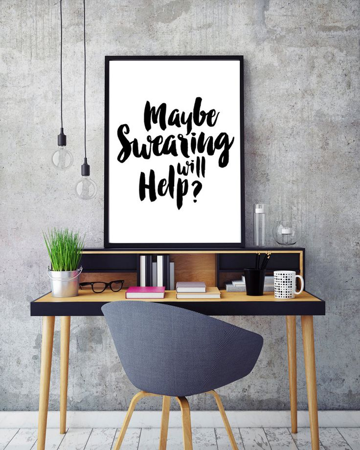 Maybe Swearing Will Help in brush font. Swear quote Office wall decor Funny print Humorous print Dorm Room Print Teenager Poster