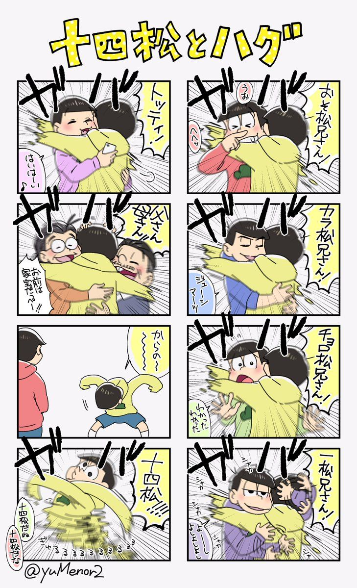 Jyushimatsu Hugs (even to himself)