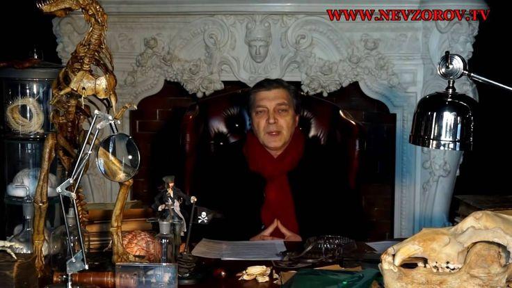 Невзоров  Поповская печаль