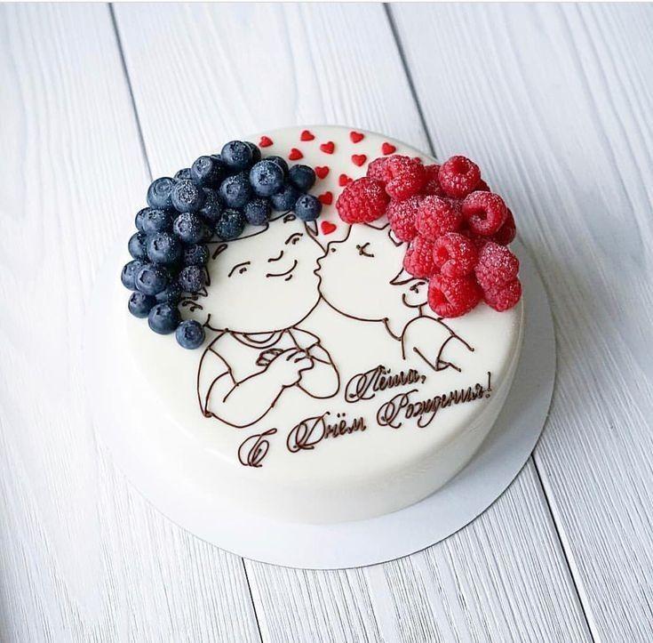 Dibujos Pasteles Divertidos Torta De Cupcakes Tortas Bonitas