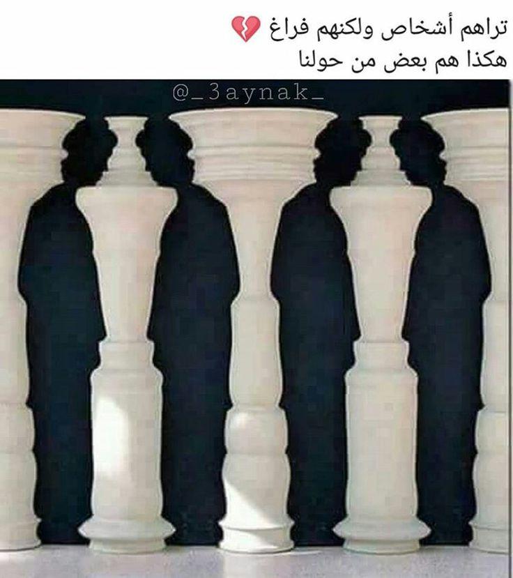المصراوية - صفحة 91 8a12c068afd9c57a6e07fe443a78882b