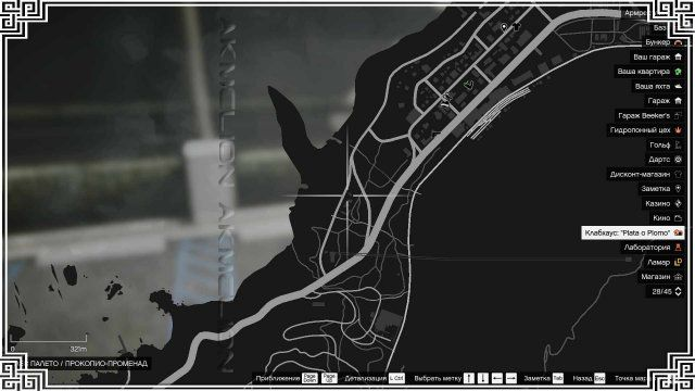 gta all action figure locations