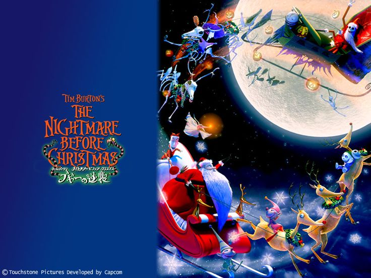 The Nightmare Before Christmas - Nightmare Before Christmas ...