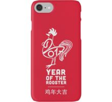 iPhone Case/Skin YEAR OF THE ROOSTER - 2017 by bembureda on @redbubble Year of the #rooster #red #china #chinese #newyear #wish #bestbuy #giftoriginal #t-shirt #pollo #chicken #goodluck #tradition #buyme #present #rocks #party #鸡年 #鸡年大吉 #新年 #春节 #新年快乐 #恭喜发财#微博 #平面设计师 #T裇 #红色 #红 #酷 #礼物