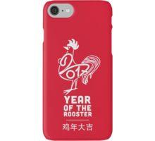 iPhone Case/Skin YEAR OF THE ROOSTER - 2017 by bembureda on @redbubble Year of the #rooster #red #china #chinese #newyear #wish #bestbuy #giftoriginal #t-shirt #pollo #chicken #goodluck #tradition #buyme #present #rocks #party #鸡年 #鸡年大吉 #新年 #春节 #新年快乐 #恭喜发财#微博 #平面设计师 #T裇 #红色 #红 #酷 #礼物