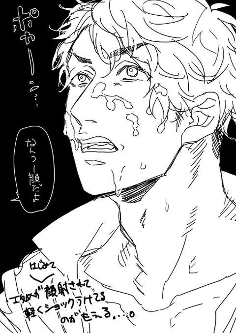 おげれつたなか/TanakaOgeretsu
