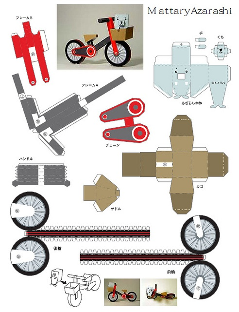 17 best images about papercraft on pinterest paper for Craft mountain bike clothing