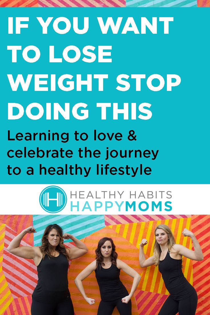If you want to lose weight stop doing this.  Healthy moms, nutrition, fitness, pregnancy, postpartum, self-care, motherhood, meal plan