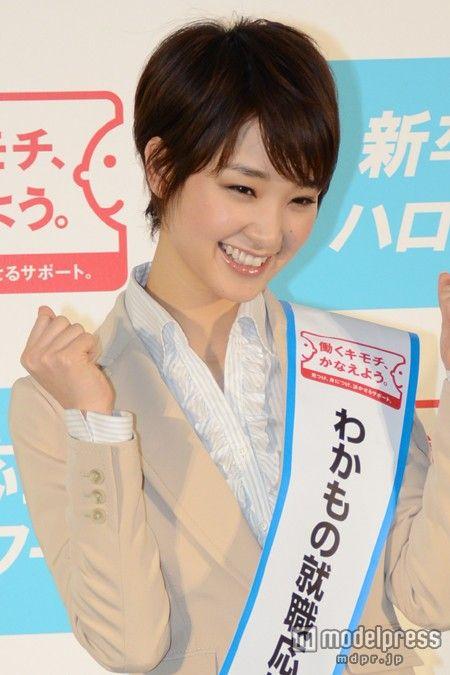 Ayame Gouriki / 剛力彩芽
