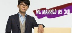Drama We Married as