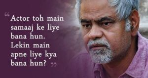 Sanjay Mishra, who worked at a Dhaba is now the Bollywood's busiest actor. hard work quotes | hard work | hard working man quotes | hard work pays off quotes | hard workouts | hard worker | Pretty Hard Work | hard work pays off | Hard Work Pays Off | hard work...out | success quotes | success | success motivation quotes | Success |