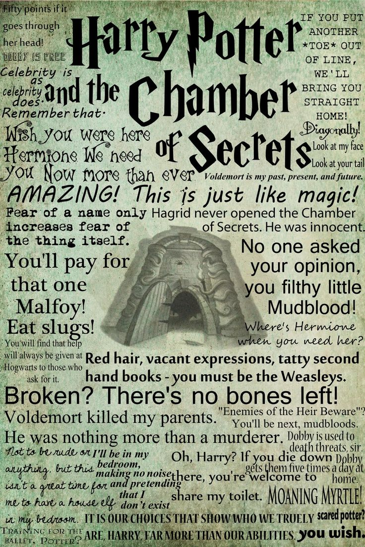 the harry potter series And, just like with many of my relatives, my relationship with the harry potter  series is strained by the fact that i'm a woman who likes women,.