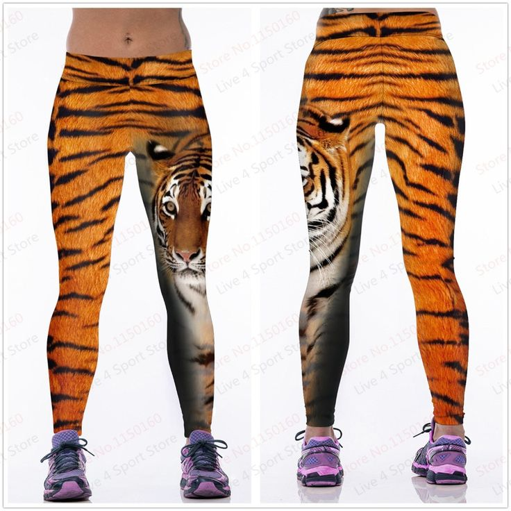 leopard dance joggers - Google Search