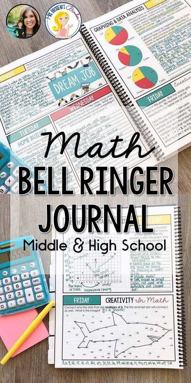 Math Bell Ringer Journal For The Entire School Year Middle High School High School Math Classroom Math Bell Ringers High School Math Projects