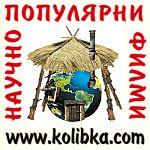 Връзки към сайтове за електронни книги реадер